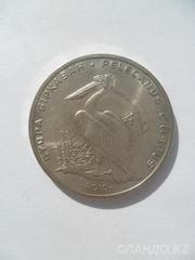 Монеты СССР,  России и Казахстана