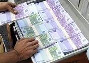 Бесплатный кредит предлагает оплатить перед тем,  как получить деньги