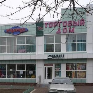 Продам магазин Продам магазин