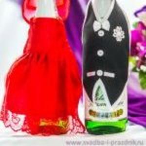 Свадебные аксессуары, товары д/вечеринок, выписка малыша из роддома и др