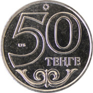 Продам монеты из серии