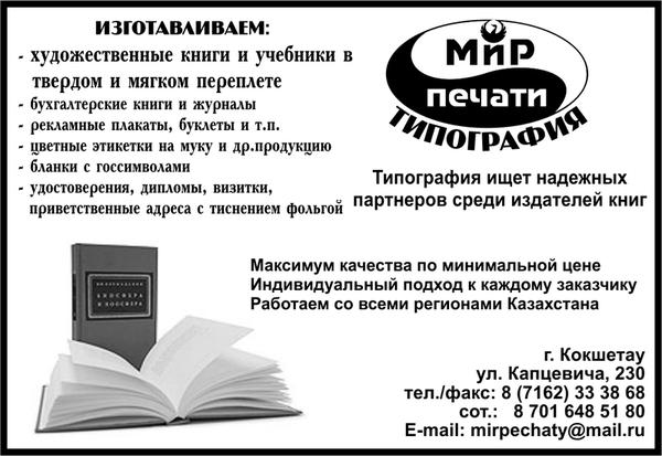 Книги в твердом и мягком переплете, изготовим. 2