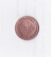 Продам царскую медную монету