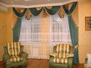 Тюль,  Портьера,  Римские шторы,  установка карнизов.