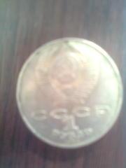 продам монеты срочно