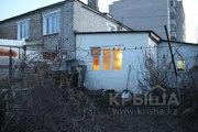 Продам двухуровневый дом