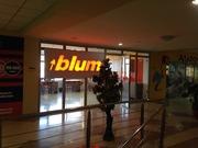 Официальный дилер мебельной фурнитуры Blum в Кокшетау